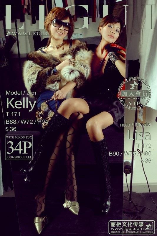 [Ligui丽柜]2013.03.15 Model Kelly&Lisa[33+1P/14.9M]